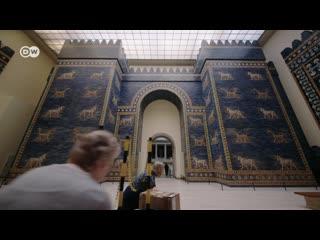 Los museos de Berlín - desde Nefertiti hasta Beuys (1_2) _ DW