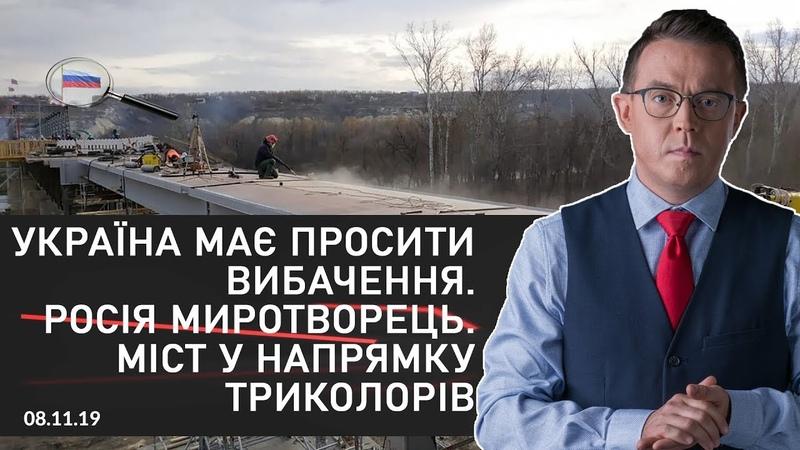 Дроздов Прямим текстом Україна має просити вибачення. Росія миротворець. Міст у напрямку триколорів