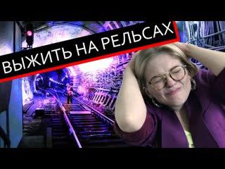 Женщина упала под поезд метро на гражданке // мигрант без ноги из колпино. 18+ отдел происшествий . невские новости