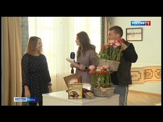 Подписчица аккаунта в Инстаграмме «ГТРК Тула» выиграла корзину цветов
