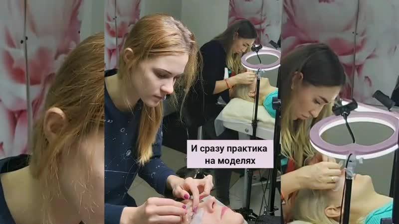 Курс Ольги Осико Ламинирование ресниц и бровей Тольятти