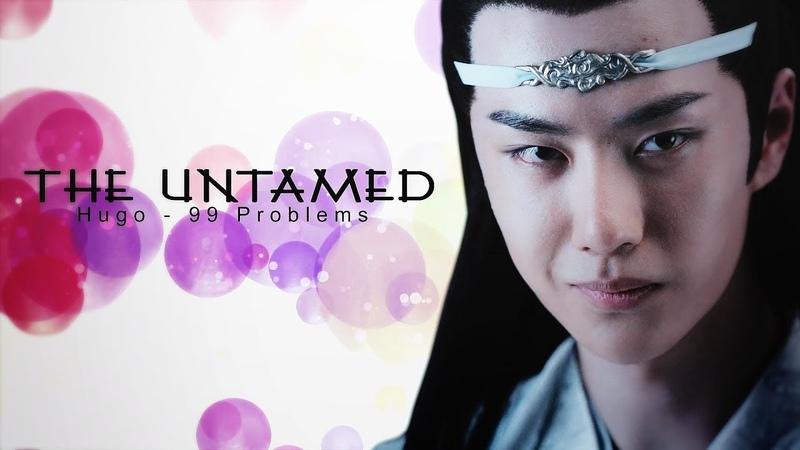 魔道祖师 The Untamed 陈情令 (ENG SUB)