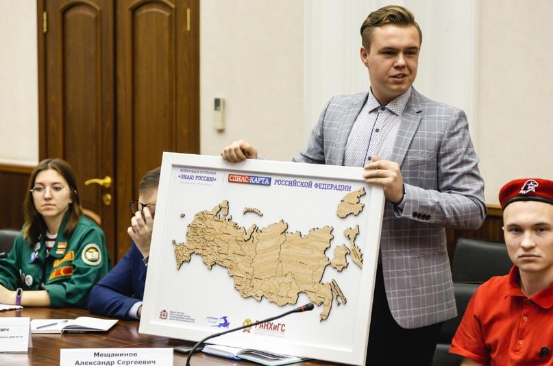 Глава города встретился с молодежными объединениями Дзержинска, изображение №5