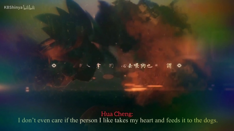 Pleased God 悦神 OST ENG SUB PINYIN LYRICS Heaven Official's Blessing 天官赐福 Tian Guan Ci Fu