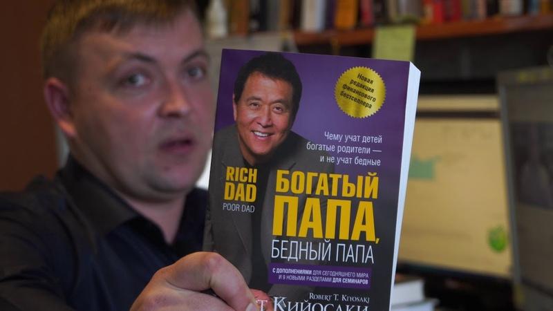 Эти книги РЕАЛЬНО изменили мою жизнь Книги для начинающих Инвесторов Мышление Инвестора