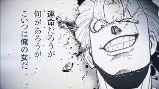 Промо-видео Undead Unluck, в честь выхода третьего тома и победы на Next Comic Manga Awards 2020