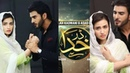Dar Khuda Say Episode 13 Har Pal Geo Darr Khuda Se Episode 13 Episode 14 Promo and Teaser