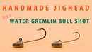 How to make Jig Head use a bull shot sinker ブルショットシンカーで作るダート系ジグヘッド