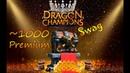 Dragon Champions SWAG Открытие ~ 1000 Premium сундуков