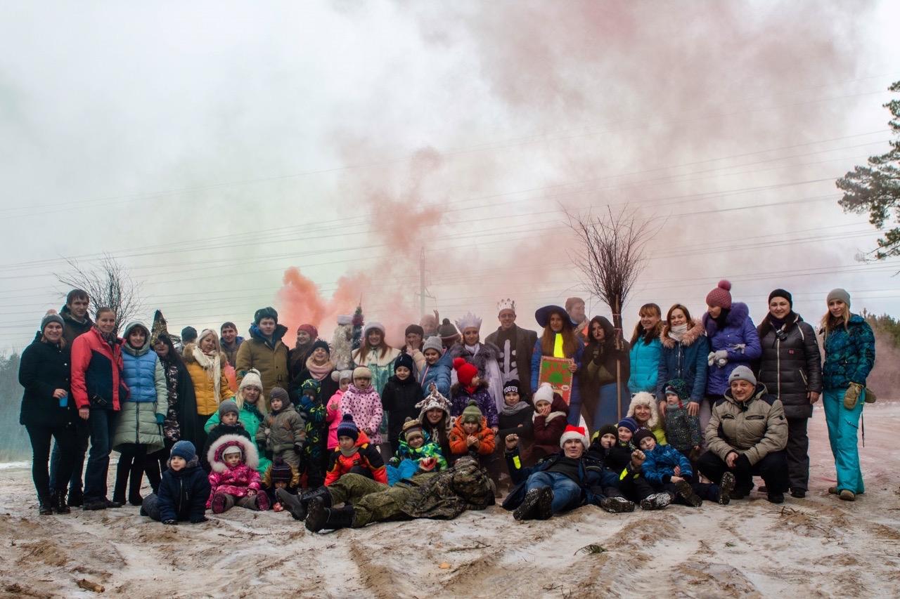 ДПСЦ «РЫСЬ» не остались в стороне и провели для детишек новогодний праздник.