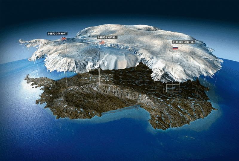 Что находится подо льдами Антарктиды, изображение №1