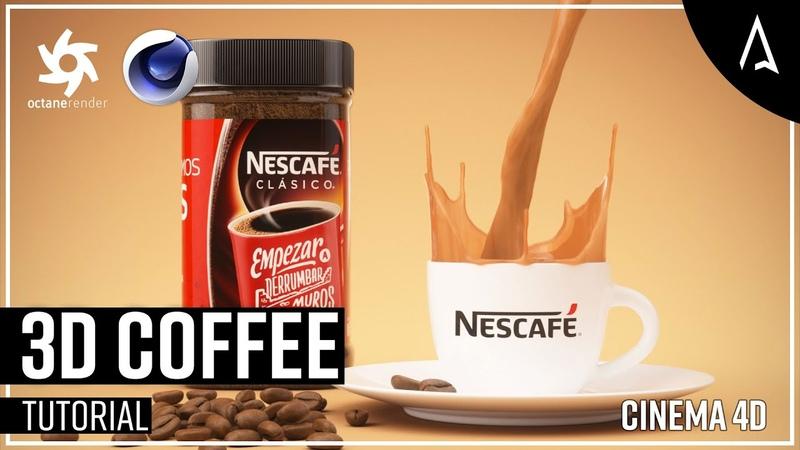 Nescafe 3D Coffee Beans Liquids Tutorial Realflow C4D Octane