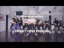 TWICE hana gpSTUDIO TWICE LOVE FOOLISH choreographer by hana