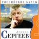 Владимир Высоцкий - Городской романс