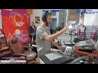 MITYA MAKING MUSIC #13 / МИТЯ ДЕЛАЕТ МУЗЫК #13