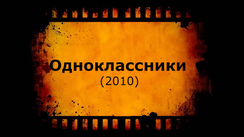 Кино АLive 1350. G r o w n.U p s=10 MaximuM