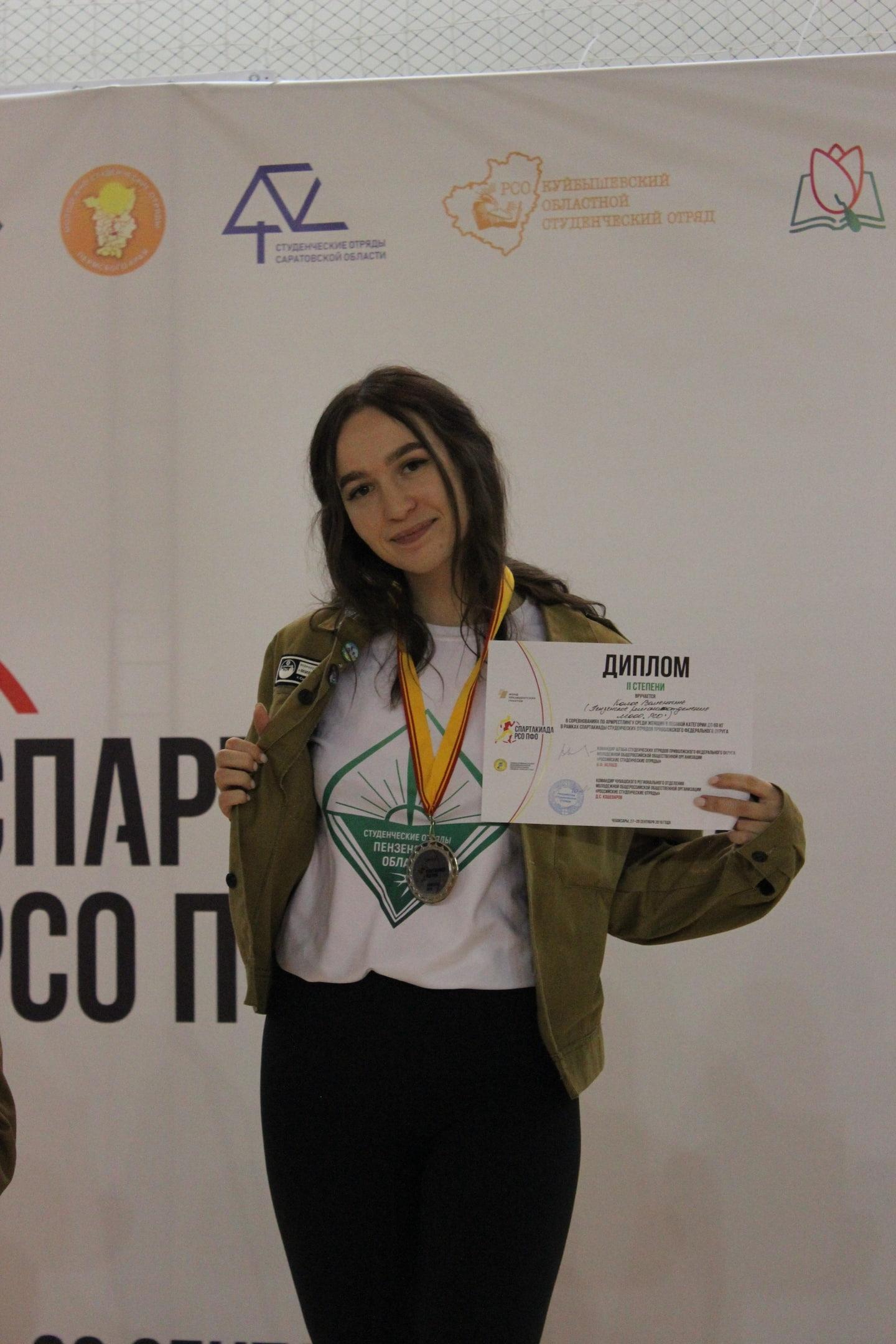 Сборная Пензенского РО взяла 3 место на V Спартакиаде СО ПФО, изображение №5