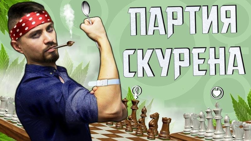 Никита Сухорутченко Игра в Феминизм Домогательства Абьюз Ложь Не разоблачение Orto Blogge