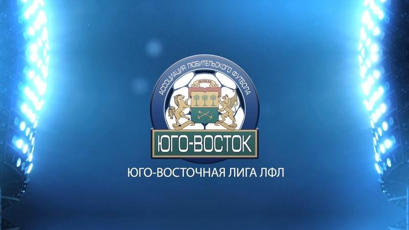 Бир Бразерс 2 3 Кировец Третий дивизион В 2019 20 23 й тур Обзор матча