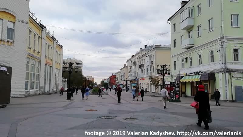 Калинка на улице Ленинградской, Самара
