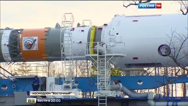 Вести в 2000 • Исторический Союз первый запуск с Восточного откроет новую эпоху в космонавтике