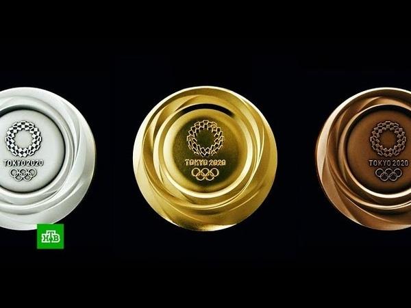 Японцы показали медали Олимпиады 2020 из переработанных гаджетов