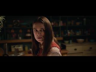 MISBEHAVIOUR - Exclusive Clip - Keira Knightley, Phyllis Logan (2020)