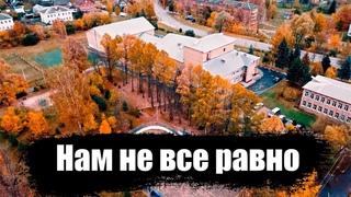 Нам не все равно: рабочая встреча Татьяны Витушевой с жителями Кострово