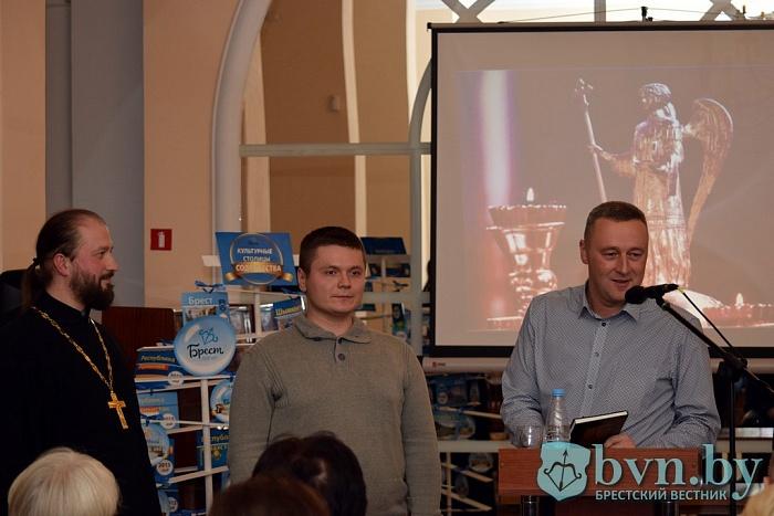Три архитектора. В Бресте представили книгу о гарнизонной церкви в крепости