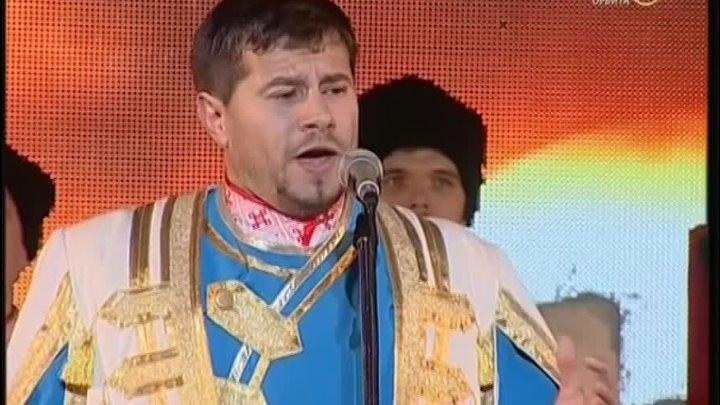 За Сибіром сонце сходить Кубанському козачому хору 205 Кубань це Украіна
