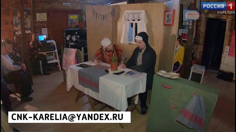 Ei-ammatillizien teatroin parahat spektaklit ozutetah Petroskoil
