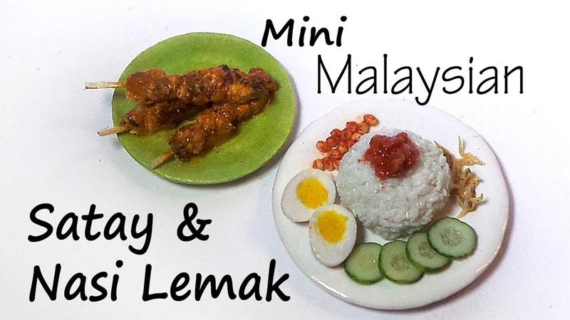 Malaysian Miniature Satay Nasi Lemak - Polymer Clay Tutorial