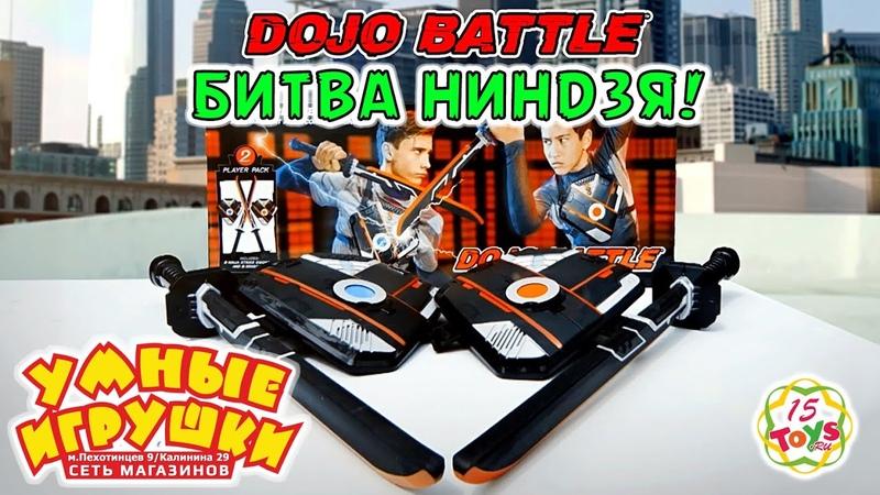 Dojo Battle Битва Ниндзя Доджо Баттл на 15Toys RU