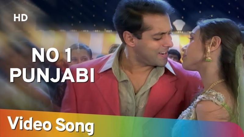 No. 1 Punjabi | Chori Chori Chupke Chupke (2001) Song | Salman Khan | Rani Mukherjee | Party Song