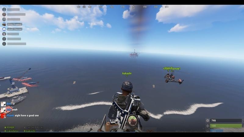 Rust Боевые коптеры Подрыв пассажирских вертолётов