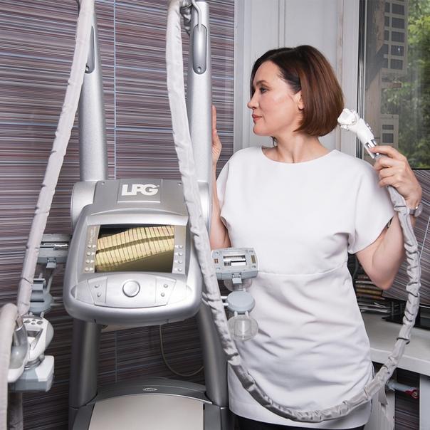 Похудение в клинике тюмень