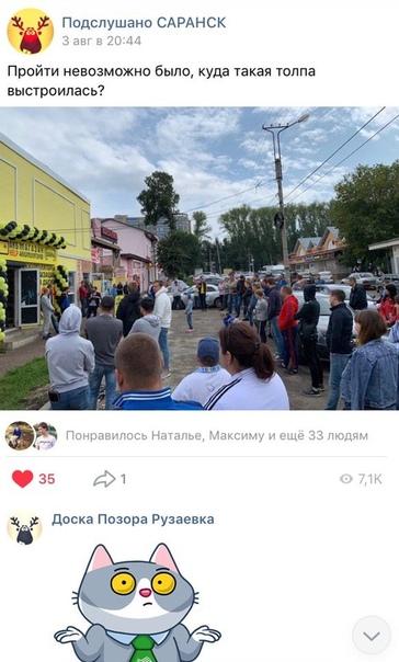 Кейс: нестандартное продвижение магазина авто-аккумуляторов, изображение №18