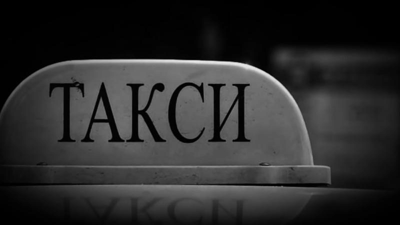Страшные Истории От Гробовщика Электричка