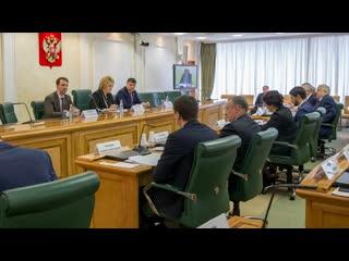 Круглый стол Комитета СФ по науке, образованию и культуре