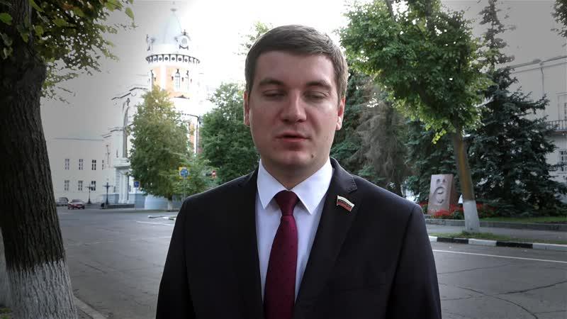 Поздравление председателя Ульяновской Городской Думы Ильи Ножечкина с Днем города 2019 год