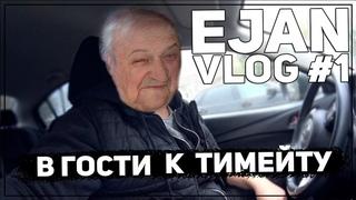 Дядя Жора, еду к тимету в гости!  Такой экскурсии по Саранску вы ещё не видели!!!!