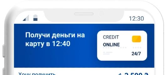 Кредитная карта тинькофф банк онлайн заявка