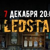 Ledstar - live in BFB