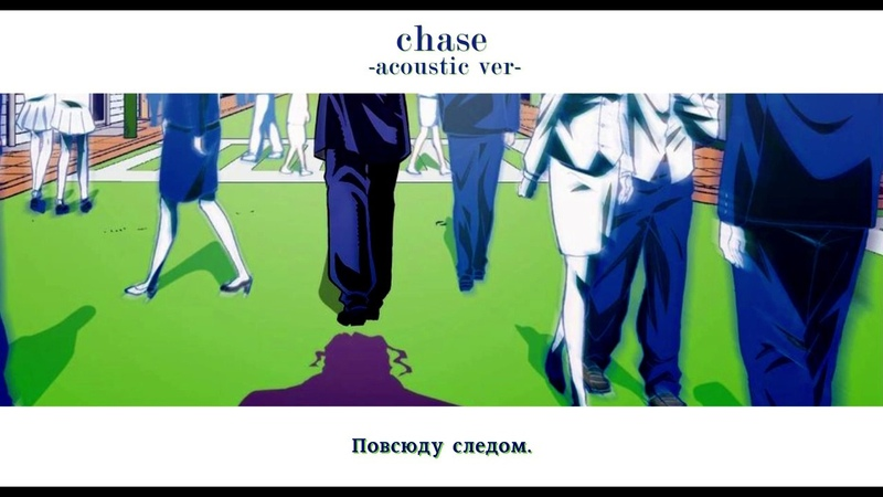 Hibiki chase ~acoustic ver~ rus cover