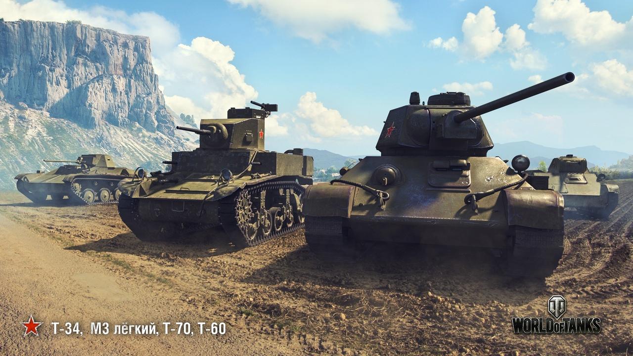 Афиша Самара Турнир по Word of Tanks