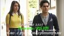 Наследие 2 сезон 7 серия - Промо с русскими субтитрами Сериал 2018 Legacies 2x07 Promo