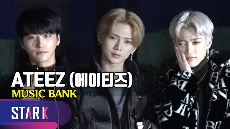 ATEEZ, MUSIC BANK (글로벌 퍼포먼스돌 에이티즈, 뮤직뱅크 출근 완료!)
