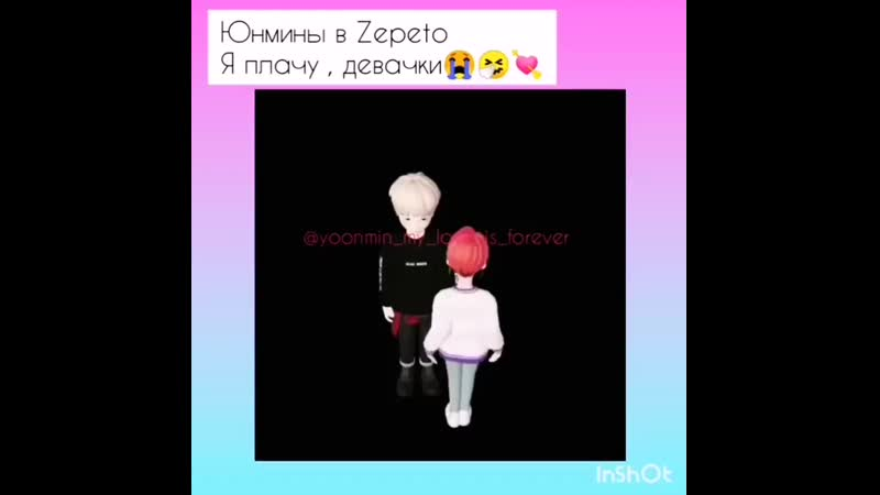 Yoonmin my love is forever InstaUtility 00 CAo03FRn2ZO 11