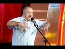 Игорь Маменко. Анекдоты. Юрмала-2011