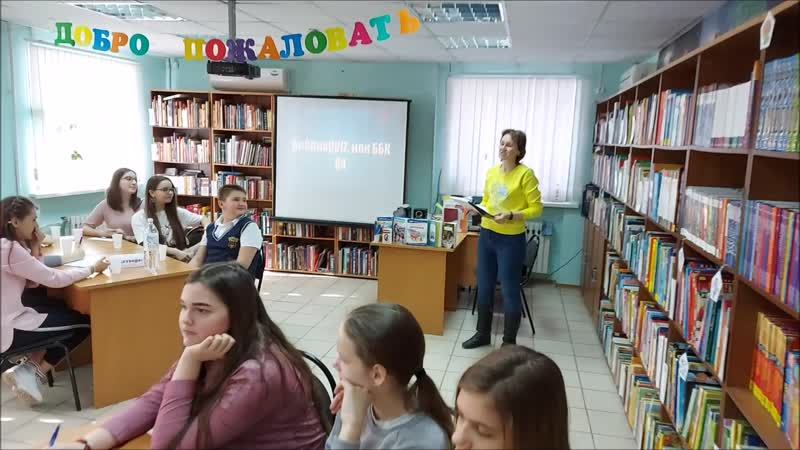 БиблиоQUIZ, ИЛИ ББК 84 Чехов